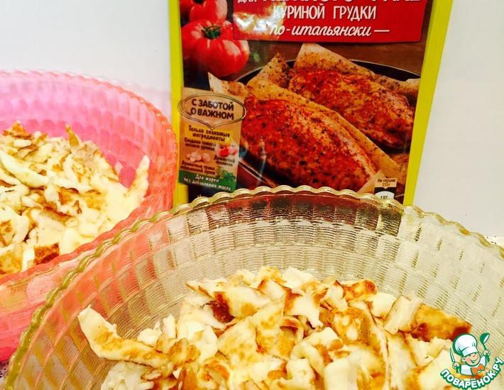 Рецепт: Салат Пёрышко