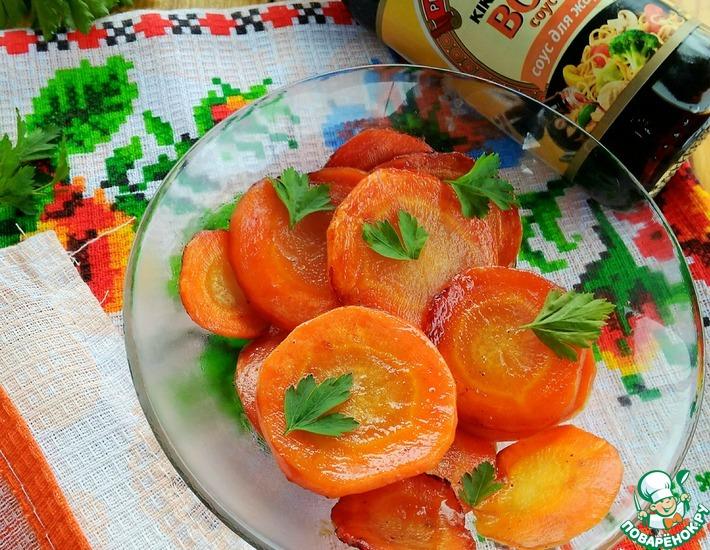 Рецепт: Морковное соте