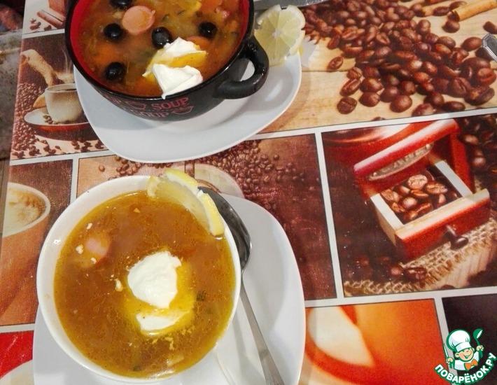 Рецепт: Сборная солянка Мир в твоей тарелке