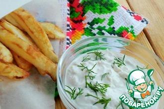 Рецепт: Сметанно-чесночный соус к жареному картофелю