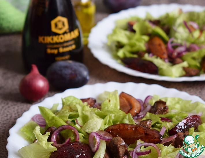 Рецепт: Салат с печенью и карамелизированными сливами
