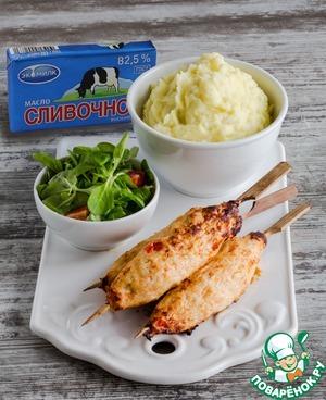 Рецепт: Люля-кебаб из курицы с цветной капустой