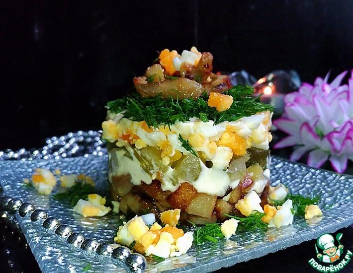 Рецепт: Салат из баклажанов Сакартвело