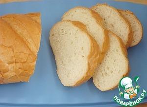 Нарезать хлеб ломтиками толщиной 1,5 см.