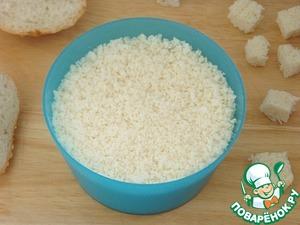 Таким образом хлеб не перемелется в совсем мелкую крошку, а получатся хлопья необходимого размера.