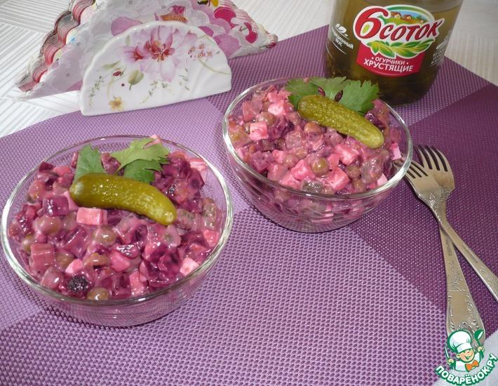 Рецепт: Салат Виолетта с маринованными огурцами