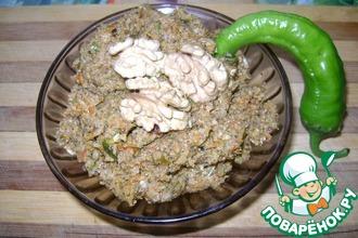 Рецепт: Сырая аджика с бархатцами