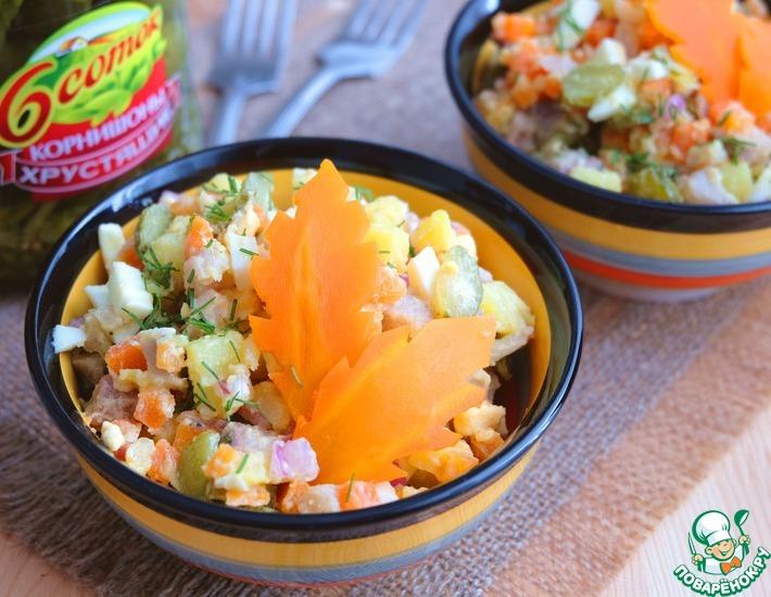 Рецепт: Салат с сельдью Прибой