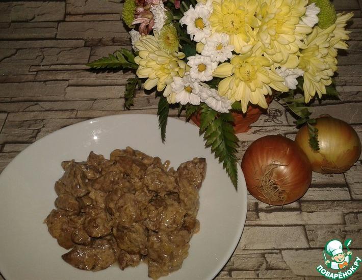 Рецепт: Нежная куриная печень со сметаной