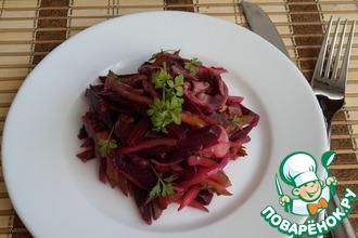 Рецепт: Овощной салат Загадка