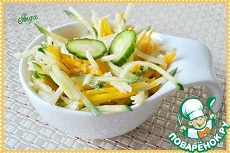 Рецепт: Салат с дайконом, тыквой и огурцом