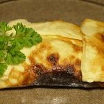 Башкирский салат Куырылган