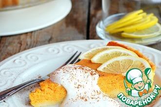 Рецепт: Тыквенно-лимонный пирог