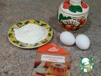 Бисквитное пирожное с кремом из ряженки фото