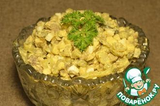 Рецепт: Салат Башкортостан