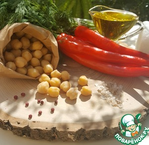 Chickpeas boiled and akwaaba