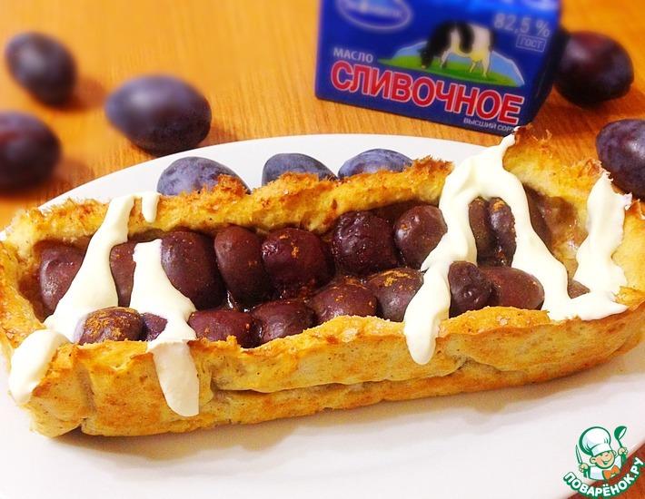 Рецепт: Пирог сливовый