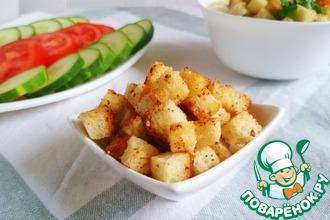 Рецепт: Луковые сухарики к салатам и супам