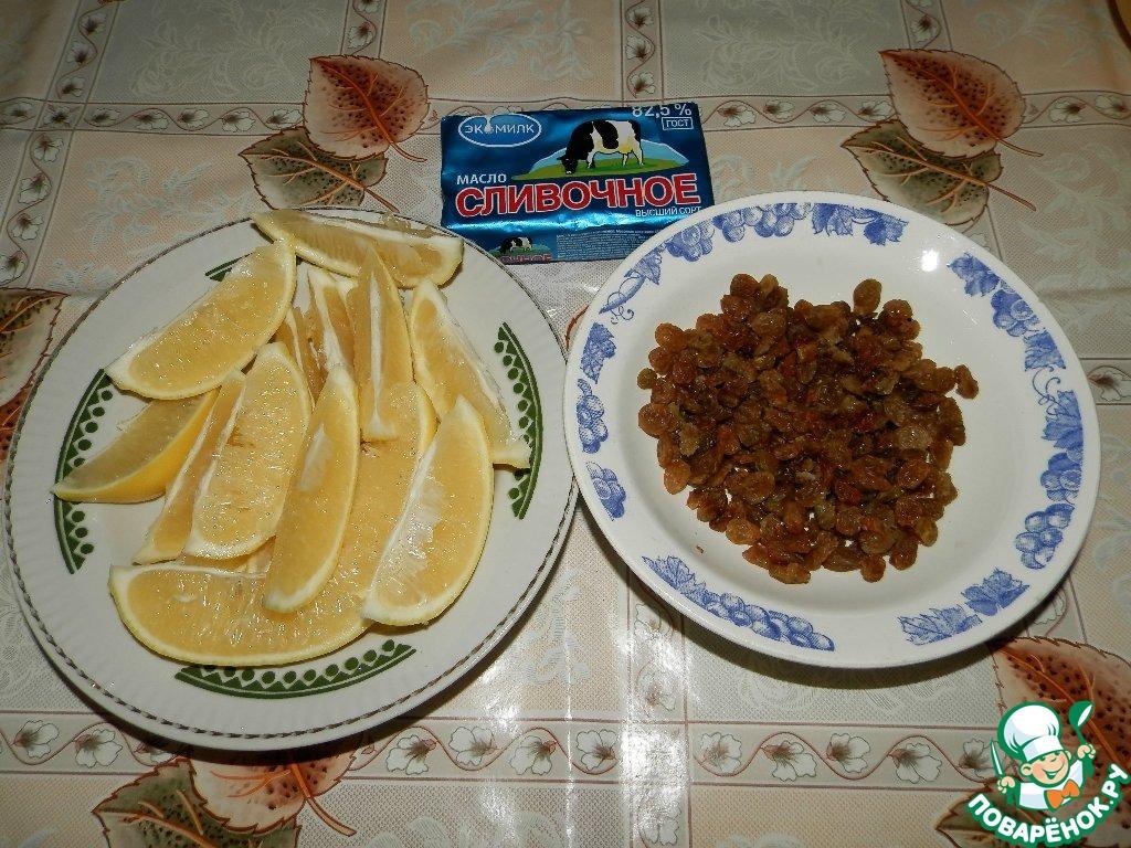 Лимонные пирожные «Влажный штрейзель»