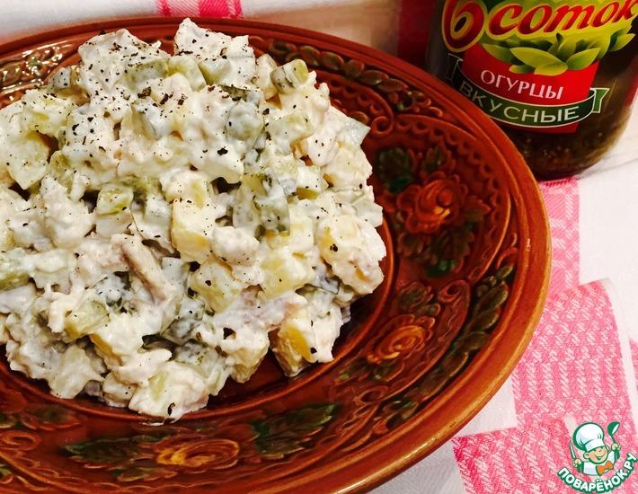 Рецепт: Салат с хреном