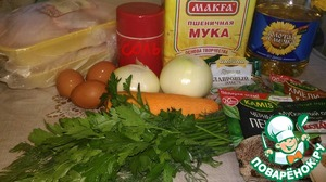 The ingredients for the filling.