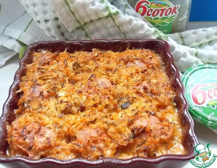 Рецепт: Тефтели в пикантном соусе