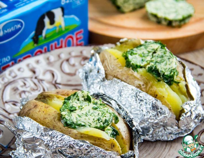 Рецепт: Запеченный картофель с зеленым маслом
