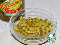 """Салат с фасолью и огурцом """"Пятиминутка"""" ингредиенты"""