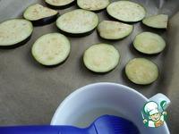 Баклажаны с песто ингредиенты