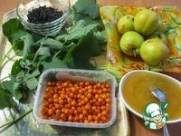 Чай по-деревенски Осенний вечерок ингредиенты