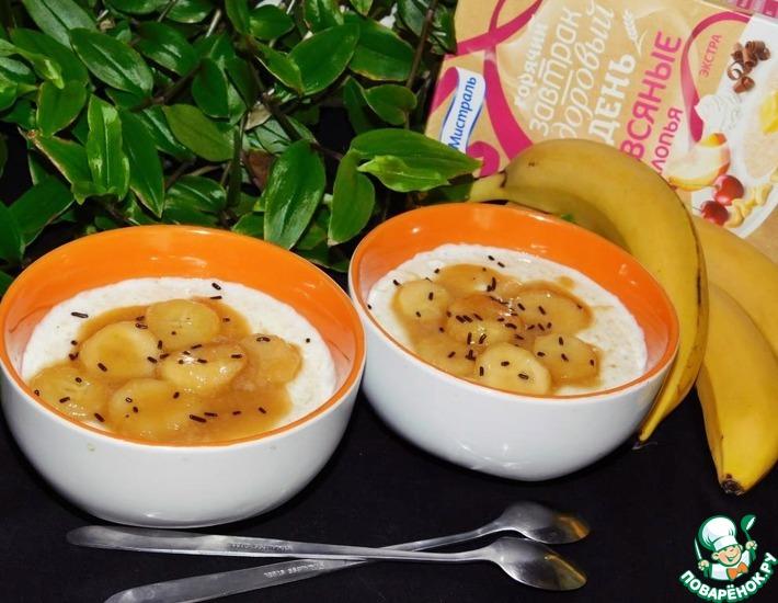 Рецепт: Овсянка с бананами в карамельном соусе