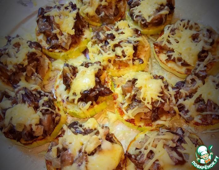 Рецепт: Кабачок с грибами и сыром