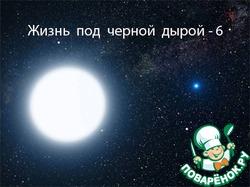 МОДЕЛЬ БУБЛИКА
