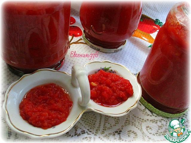 Рецепт кетчупа кубанский
