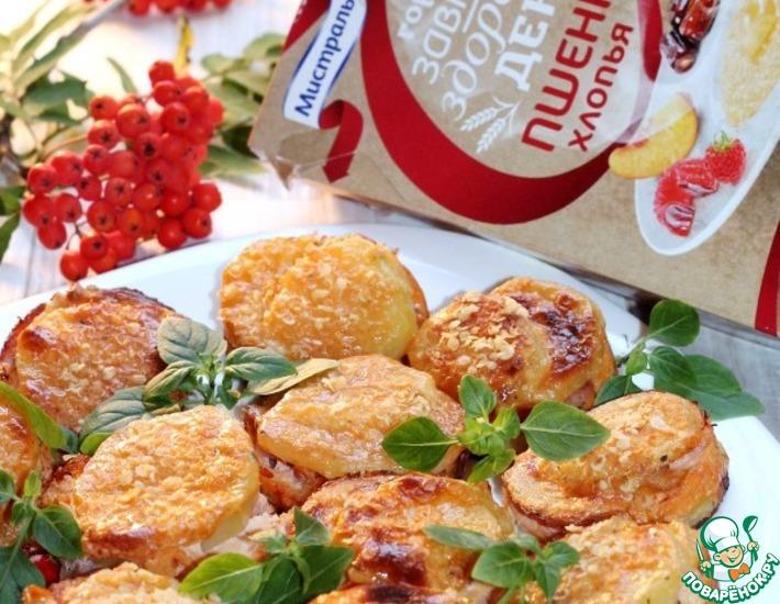 Рецепт: Картофельные стожки с сыром и окороком