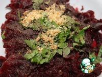 Свекольный салат Борани ингредиенты