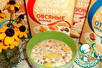 Рецепт: Быстрый здоровый завтрак