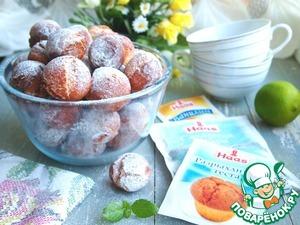 Рецепт: Лаймовые пончики на сгущённом молоке