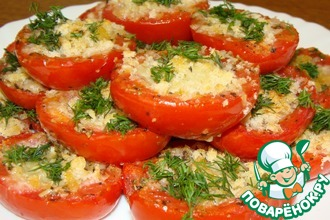 Рецепт: Закусочные помидоры с итальянским акцентом