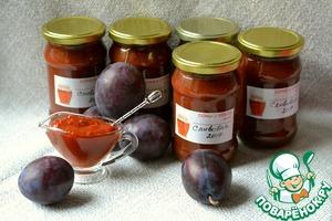 Sweet plum sauce