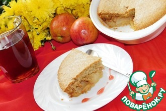 Рецепт: Пирог с яблоками в карамели