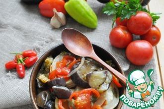 Рецепт: Овощное рагу а-ля Айлазан