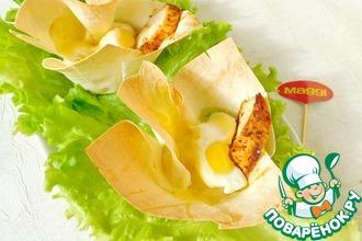 Рецепт: Закусочные корзиночки из лаваша