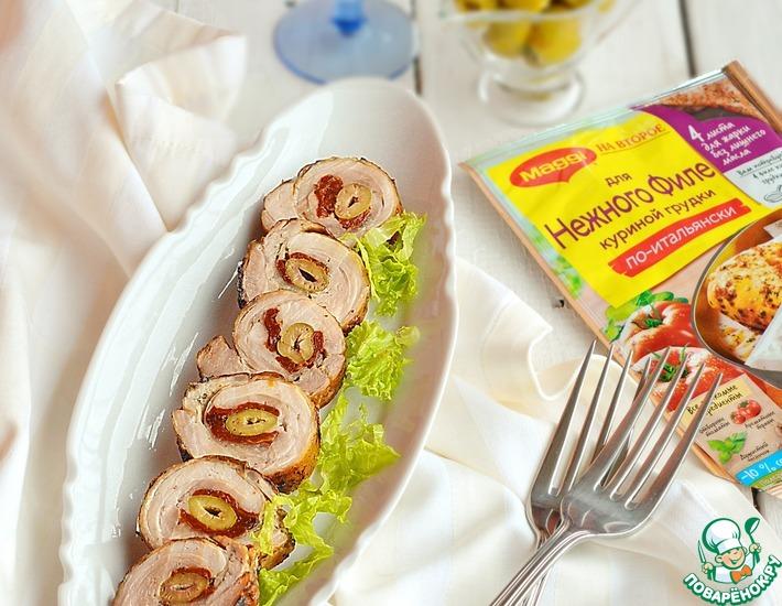 Рецепт: Куриный рулет с оливками