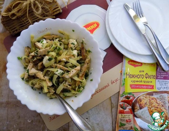 Рецепт: Салат в итальянском стиле