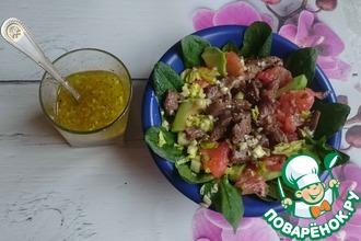 Рецепт: Салат с мясом и овощами