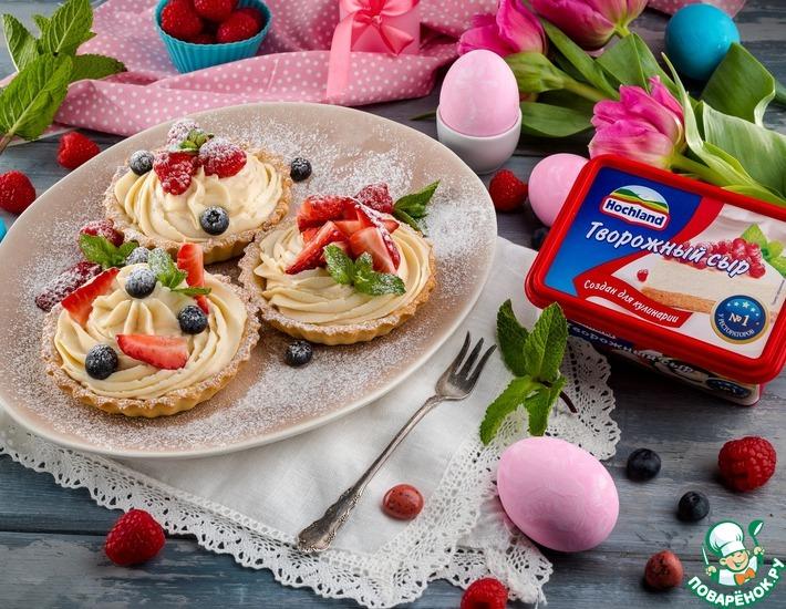 Рецепт: Тарталетки с творожным кремом и ягодами