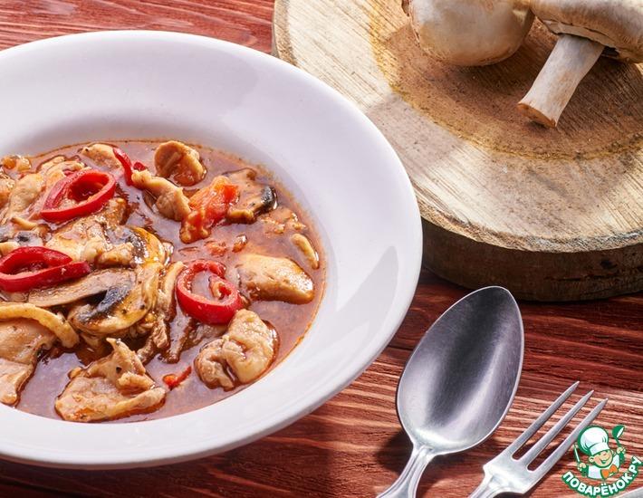 Рецепт: Сальвадорская курица с шампиньонами
