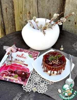 Рецепт: Желейное пирожное Госпожа вишня