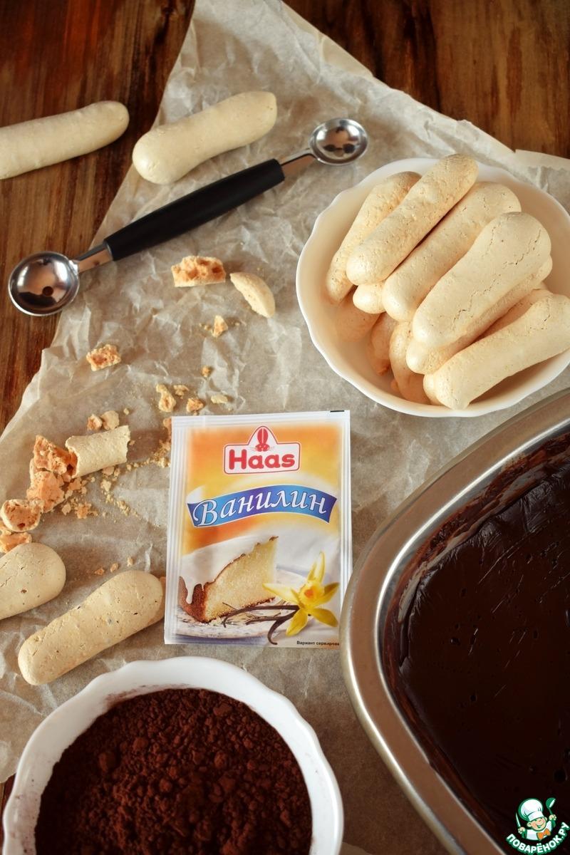 Ромовые трюфели с ванильным безе